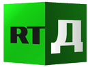 RT Док HD